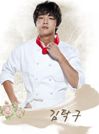 Foto Yoon Si Yoon Pemeran Kim Tak goo Pemain Love, Bread and Dreams Drama Korea